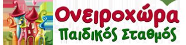 Ονειροχώρα Παιδικός Σταθμός logo